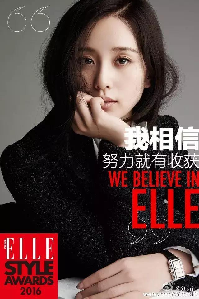 刘诗诗领奖台上感恩唐人,但她哭得让人好心疼!