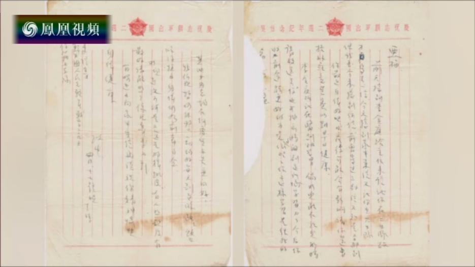 第十一回:朝鲜来信
