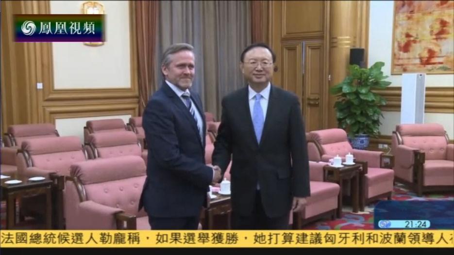 杨洁篪会晤丹麦外交大臣 促推进全面战略伙伴关系