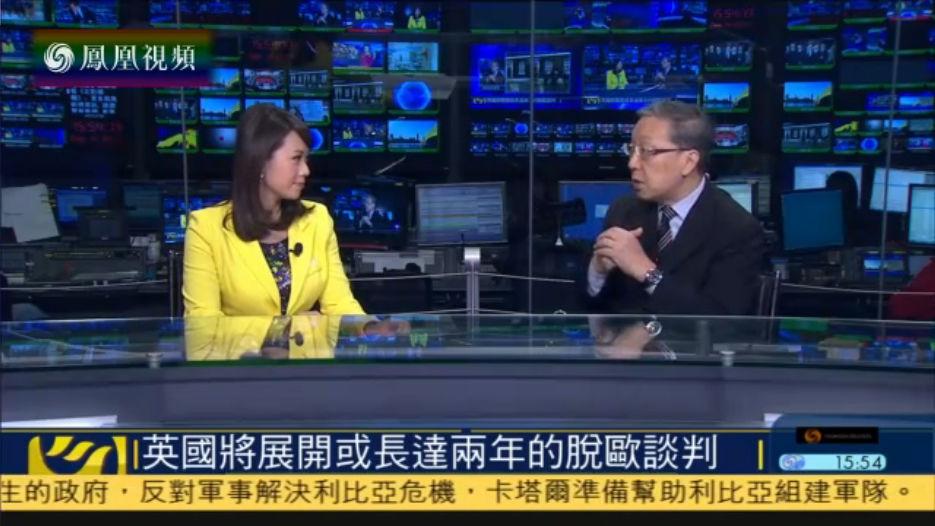 郑浩:英经济不会因脱欧一落千丈 欧盟也不会走投无路