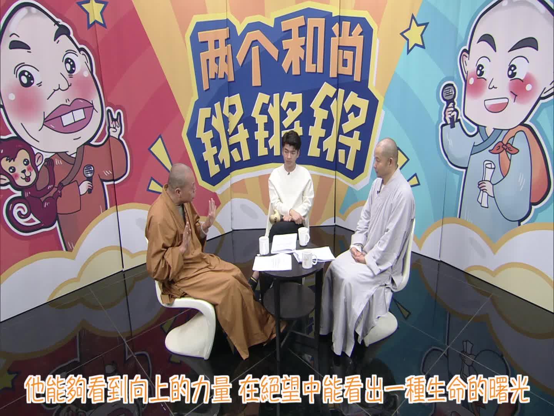 惊叹信仰的力量!权贵富豪竟全是佛教徒