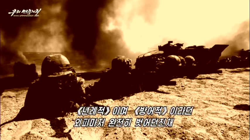 韩媒:朝鲜今早发射导弹失败 - 天在上头 - 我的信息博客