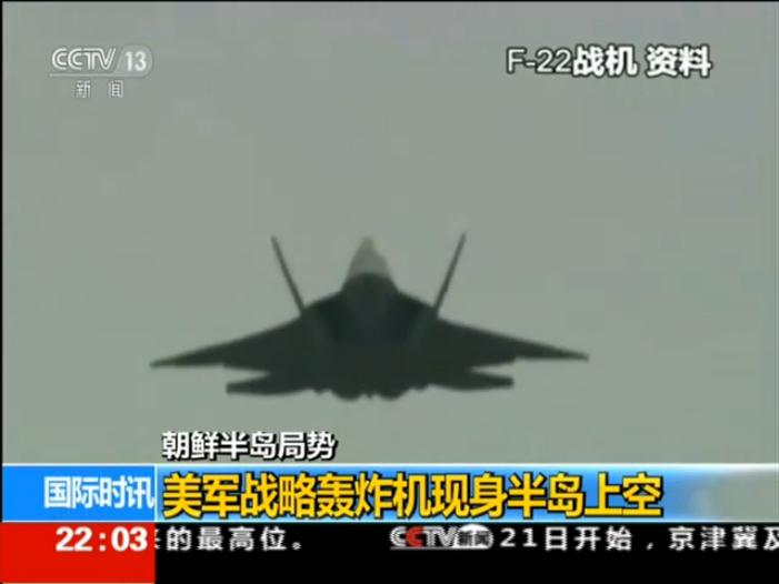 美军战略轰炸机现身朝鲜半岛上空 - 傲雪 - 天天见面