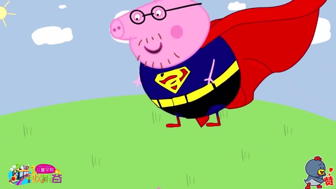 粉红猪小妹——小猪乔治,简笔画 画法教学,小天使画室