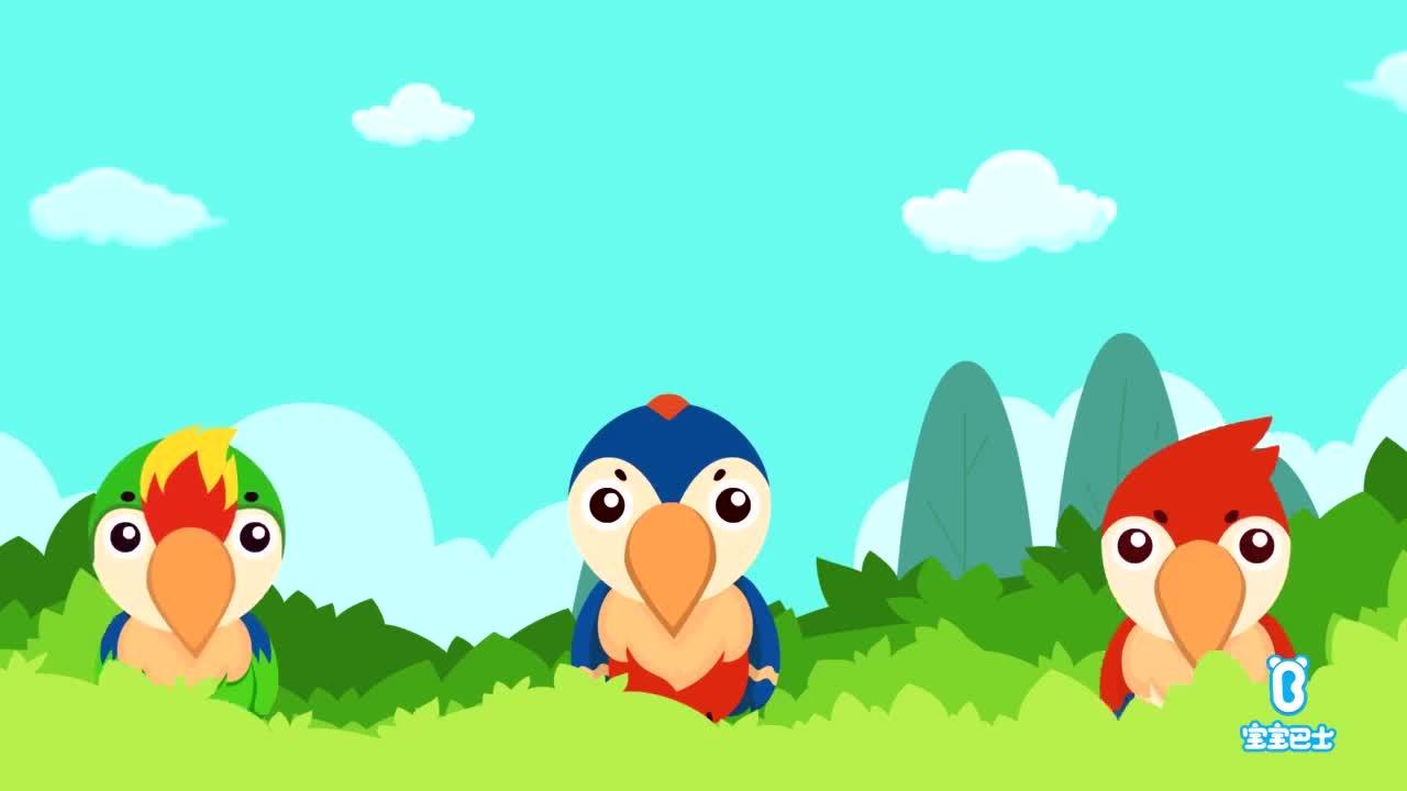 啄木鸟-宝宝巴士儿歌
