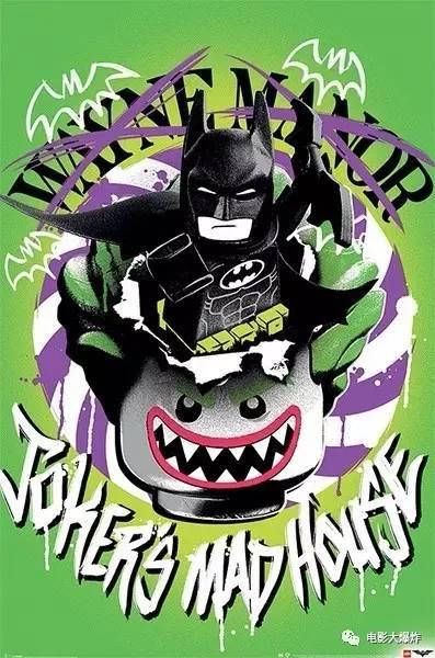 蝙蝠侠和小丑-金刚 伏地魔 指环王 乐高蝙蝠侠 玩穿越丧心病狂