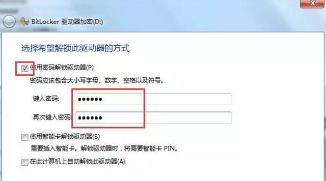 技术:捍卫隐私,给金沙国际唯一官网网址加锁