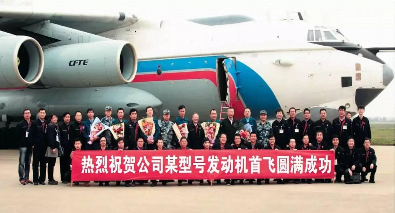中国航空发动机坎坷路:事故率高外军十倍,每年百次