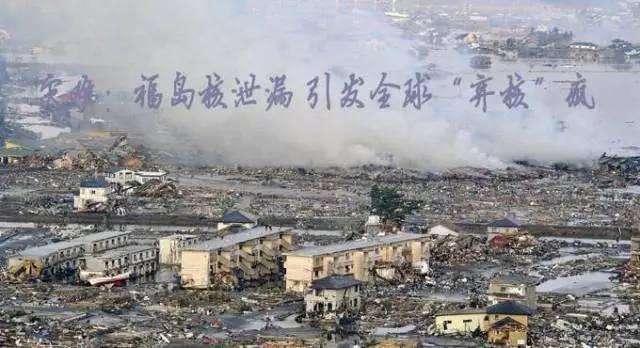 根据福岛核泄漏事故发生后出台的《特别措施法》,除污费用应该由东京