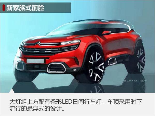 东风雪铁龙 下月密集发布全新SUV等3款车-图2