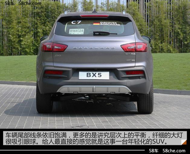 宝沃BX5 1.8T试驾 实力叫板大众途观