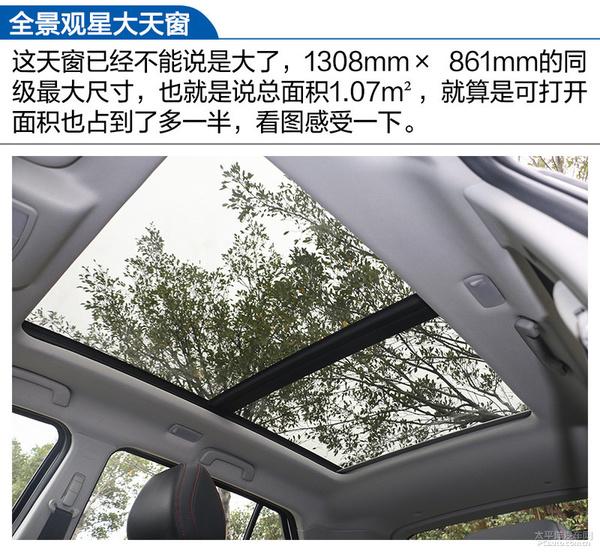 青出于蓝 试驾海马S5 Young/S5强动力版