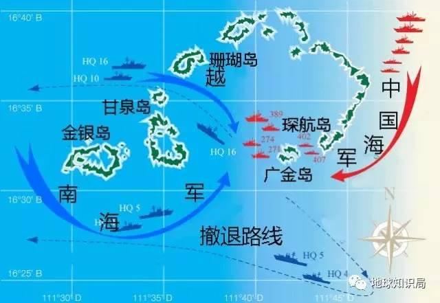 越南与中国南海,岛礁侵夺战的来龙去脉!