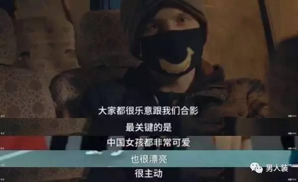 热帖:白种人,在中国泡妞生财多容易(图/视频)