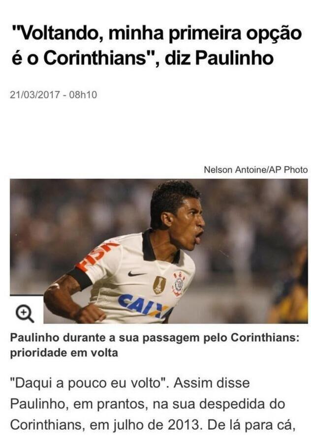 保利尼奥:恒大夺冠难度大因对手狠砸钱 回巴西必选科林蒂安