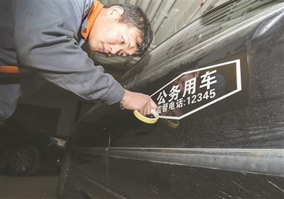 江苏南京:公务用车表示化!