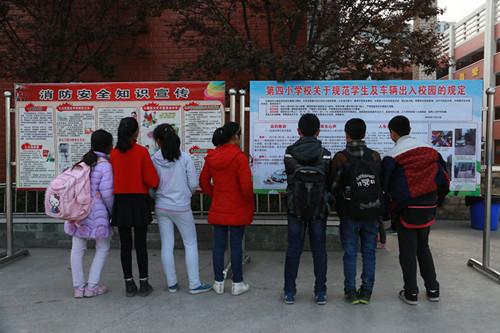 石柱:开展全国中小学生安全教育日活动