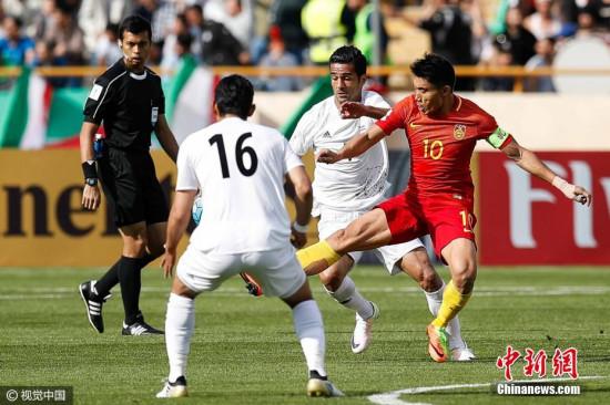 国足世预赛第四次负于伊朗