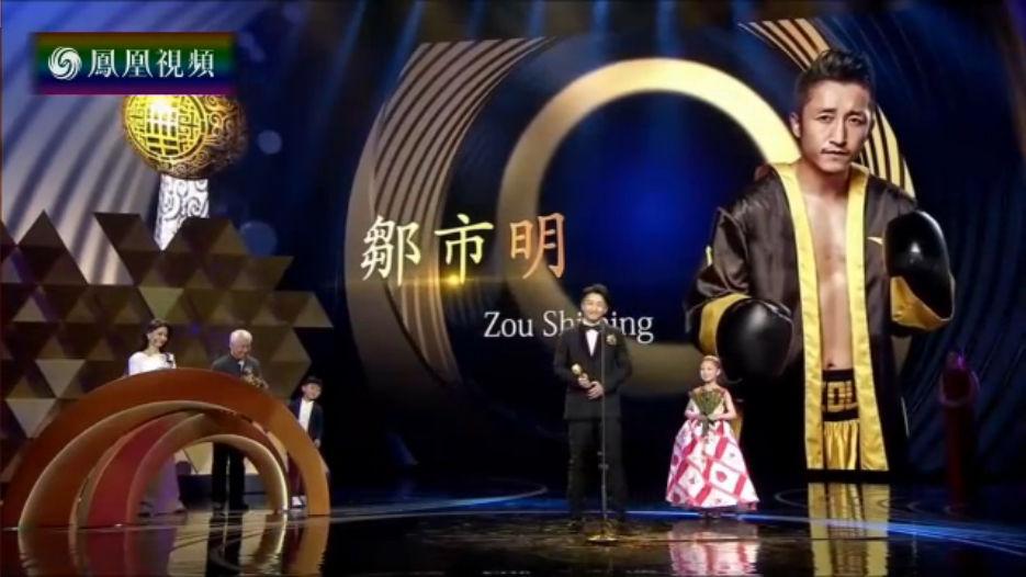 邹市明:我一定要用拳击让世界学会尊重华人