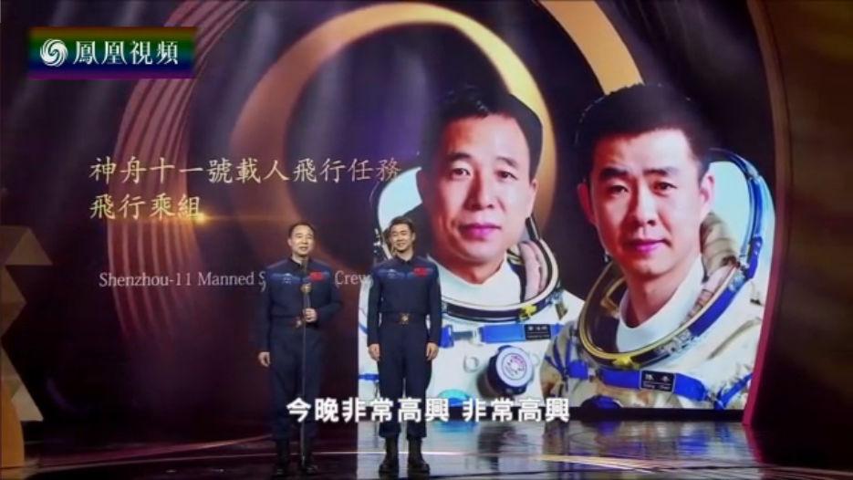 景海鹏:中国航天人一定不辱使命 再攀高峰再立新功
