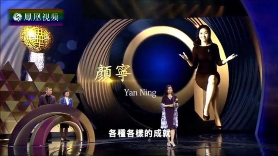 颜宁:做顶天立地的工作 构建横向华人世界