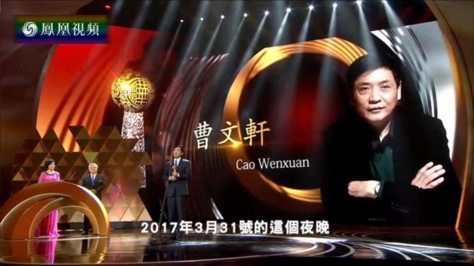 曹文轩:中国文学最优秀的作品就是世界水准