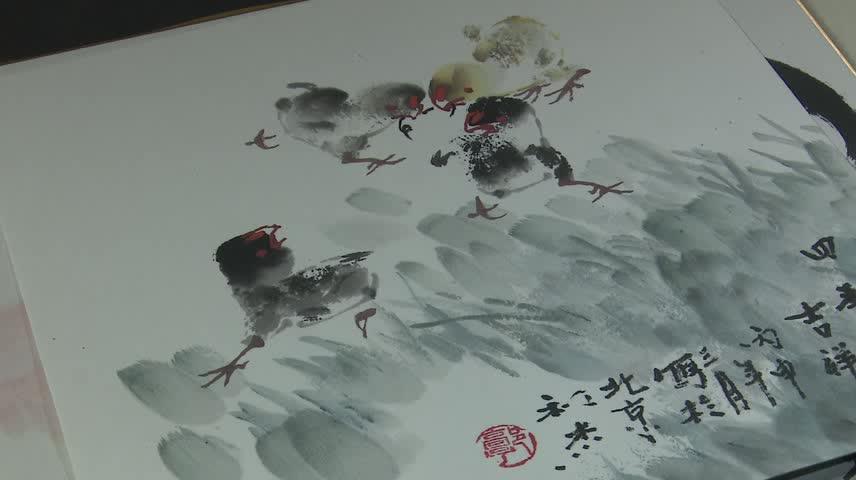 郭利杰 中国画写意花鸟技法及示范
