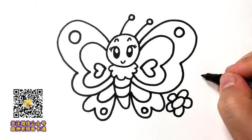 曲洲老师画卡通:手绘少儿简笔画—蝴蝶,在春天翩翩飞舞的精灵