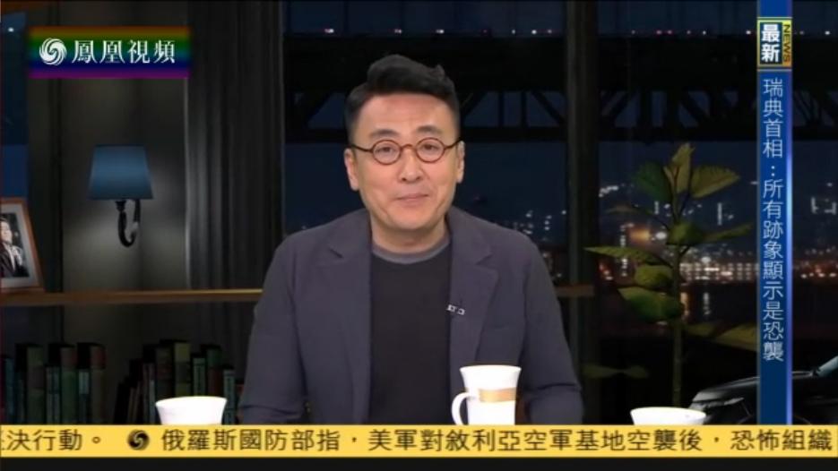 中国青铜器四件套海外现身 身价均过亿