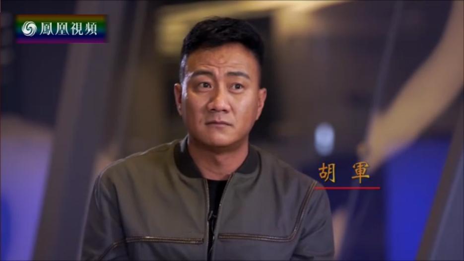 """专访胡军——当""""硬汉""""成了""""裁缝"""""""