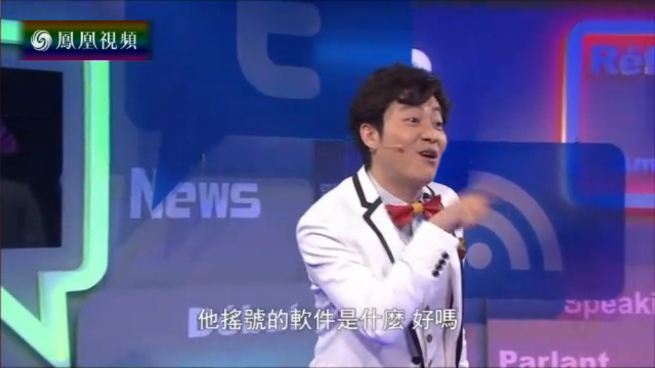 尉迟:北京快学学美联航怎么摇号