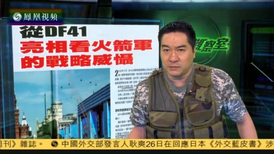 中国首艘国产航母下水 至少可搭载36架歼-15