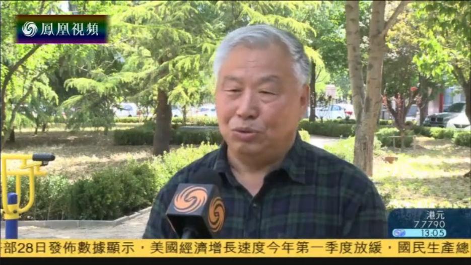 王毅:日方在涉中国核心利益问题上采取挑衅行为 - 天在上头 - 我的信息博客