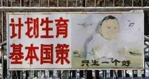 貴州生育二胎政策_江蘇少數民族生育二胎政策_國家生育政策