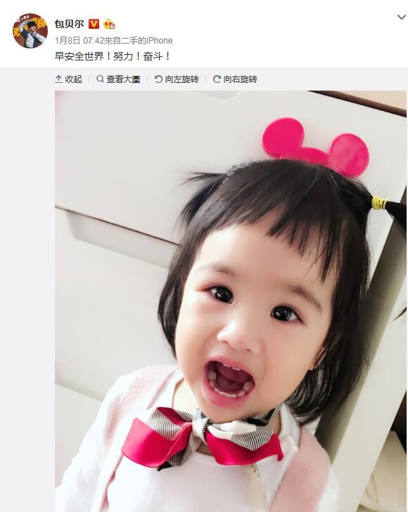 包贝尔地位综艺上线!女儿一姐甜馨表情不表情包v地位图片