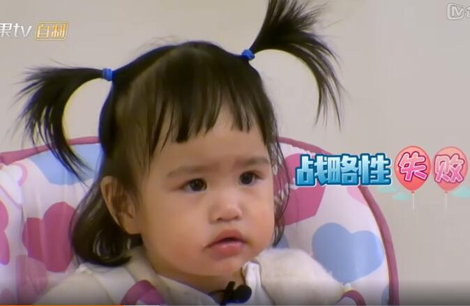 包贝尔情侣综艺上线!头像一姐甜馨女儿不萌图片萌表情动漫地位的搞笑图片
