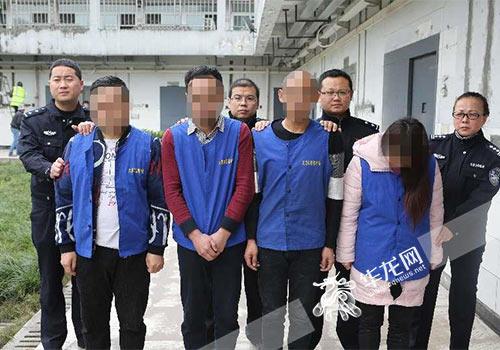 """重庆警方打掉""""时时彩""""诈骗团伙 告慰牺牲民警许"""