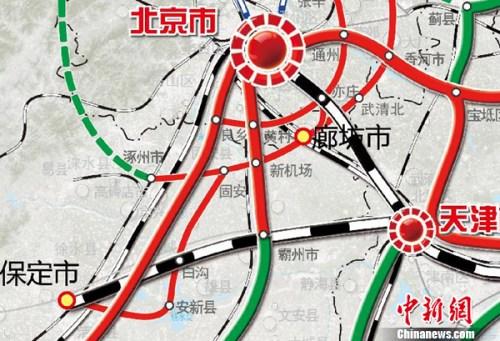 京津冀地区城际铁路网规划示意图。来自国家发改委网站