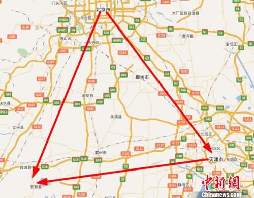 中國設立河北雄安新區。來自地圖截圖。