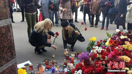 """4月4日,俄罗斯圣彼得堡地铁""""先那亚广场站""""外,民众向爆炸遇难者献花致哀。王修君 摄"""