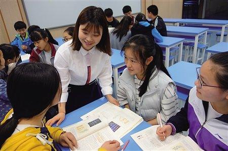 重庆中学唐诗用老师美女讲生物课宋词初中部上步图片