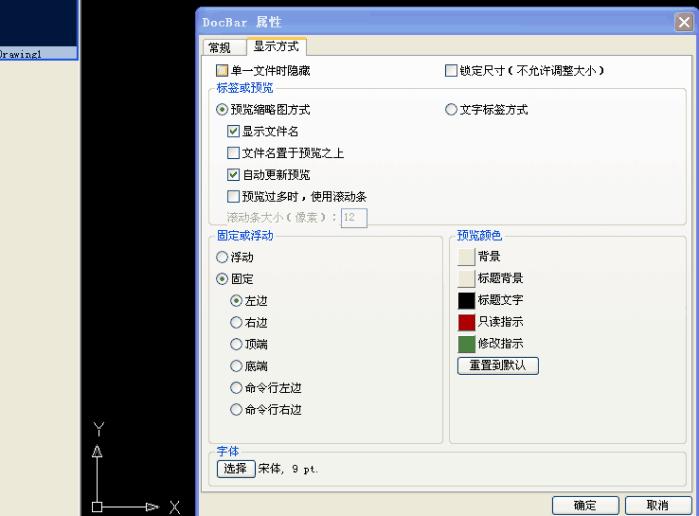 布置一个CAD中多窗口软件分页的小中用cad标签介绍块构造柱图片