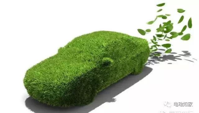 9大车企新能源汽车规划布局