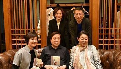 58岁倪萍近照曝光 网友称和赵忠祥越来越像了(图)
