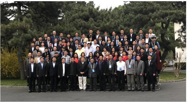 大型电视系列文献纪录片《郡县治·天下安》高峰论坛在京举办