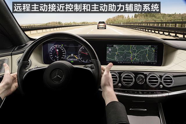 上海车展首发,奔驰新S级有哪些变化?