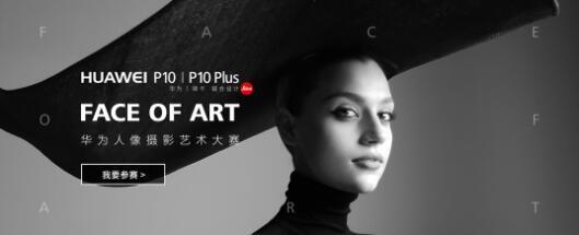 发现艺术魅力 FACE OF ART人像摄影作品燥热征集中