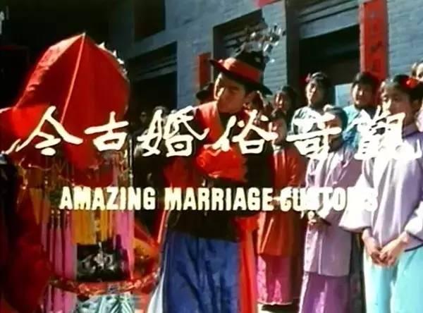 创下港澳纪录片票房纪录:原来中国人这么开放(图)