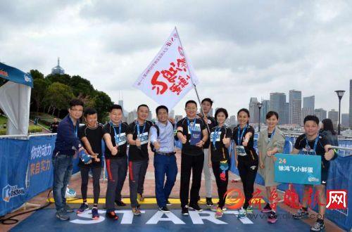 """""""爱洒阿坝""""——上海蓝海公益基金会圆一个青年企业家的公益梦"""