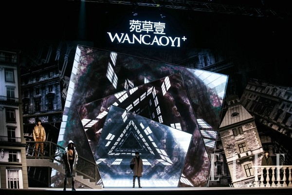 看不见的城市 菀草壹WANCAOYI&WANCAOYICP 2017冬季发布